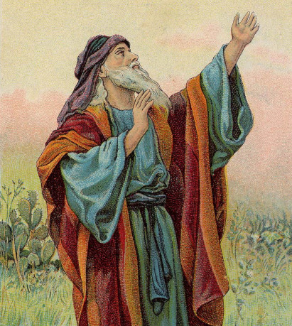 Fascination with Isaiah